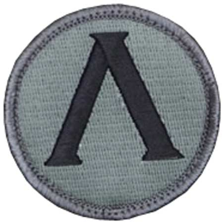Mil-Spec Monkey Lambda Shield Patch